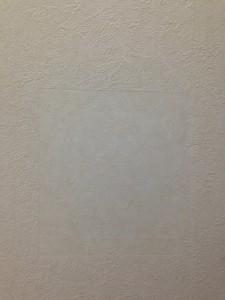 札幌市中央区壁穴