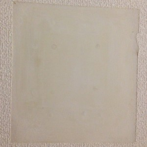 札幌市豊平区)壁穴