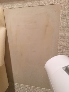 壁穴補修工事 札幌市豊平区