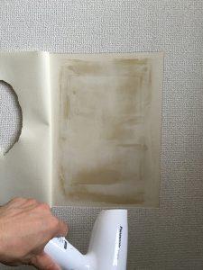 壁紙・壁穴工事札幌