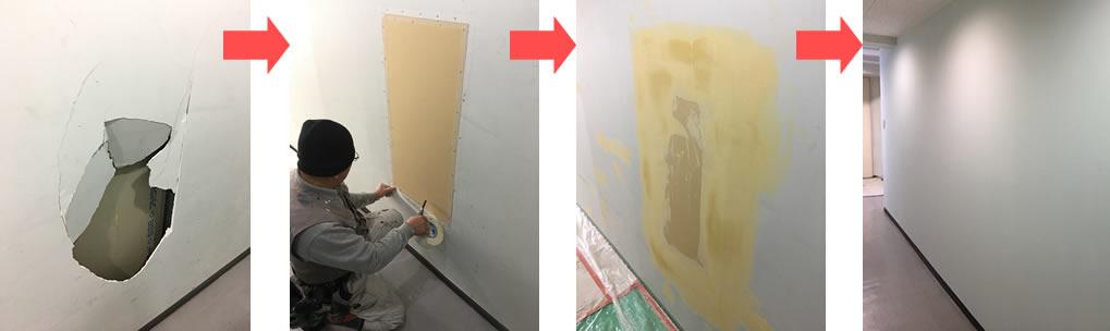 壁穴塗装仕上げ