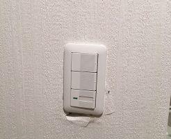 スイッチ壁穴