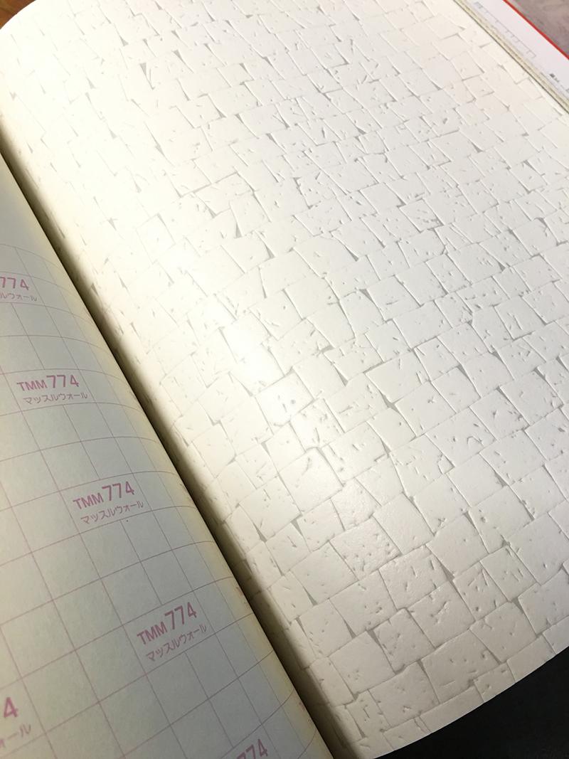 新しい壁紙見本を頂きました 札幌で壁穴 賃貸壁の穴修理 壁紙