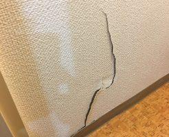 リビング、トイレの壁穴補修